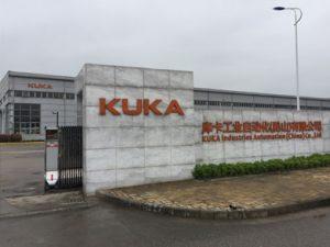 KUKA Industrial